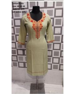 Women Stylish Creme kurta with orange embrodary