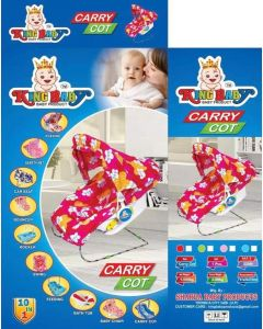 Baby Bouncer/ Baby Carry Cot with Mosquito Net Bouncer