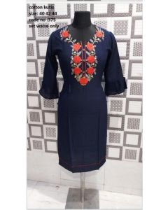Navy blue kurta with red rose flower