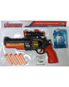 Avengers Age of Ultron Music, Sponge Bullet, Crystal Bullet, Toy Gun Weapons with Dual Transmitter Function