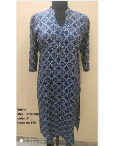 Women trendy look cross pattern straight kurta