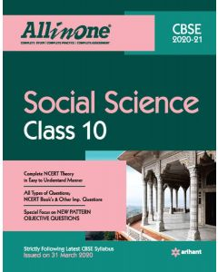 CBSE All in One Social Science Class 10 for 2021 Exam  (English, Paperback, Pattrea Madhumita)