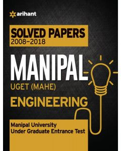 Solved Papers for Manipal Engineering 2018
